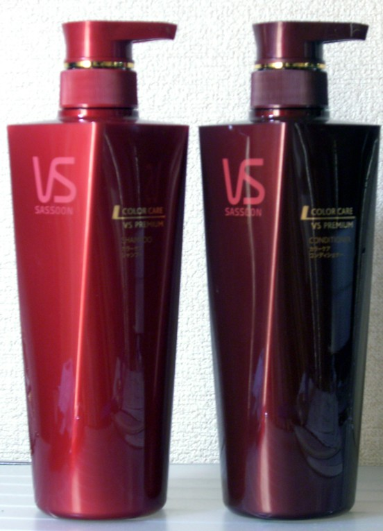 VS Vidal Sassoon
