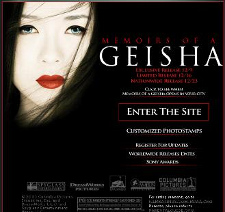 「sayuri さゆり」(Memoirs of Geisha)