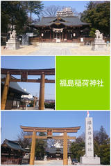 Let's visit to Shinto shrine - Fukushima