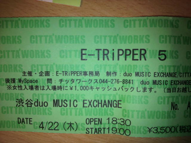E-TRiPPER 5@渋谷duo MUSIC EXCHANGE