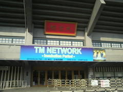 TM NETWORK Incubation Period@日本武道館4/24