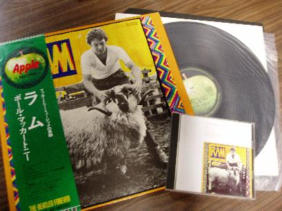 Paul McCartney 『Ram』