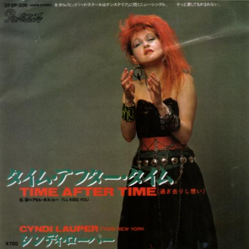 Cyndi Lauper 『Time After Time』