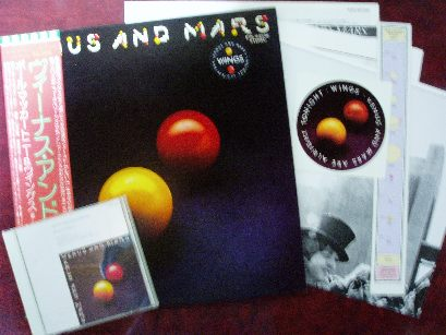 Paul McCartney & Wings 『Venus And Mars』