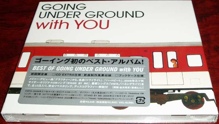 『BEST OF GOING UNDER GROUND with YOU』