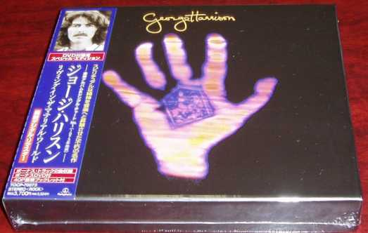 George Harrison 『Living In The Material World』