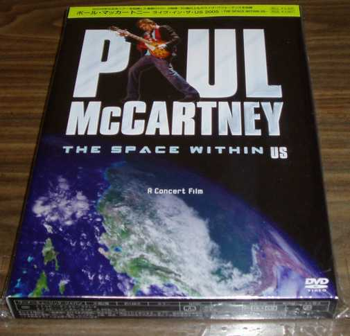 Paul McCartney 『The Space Within US』