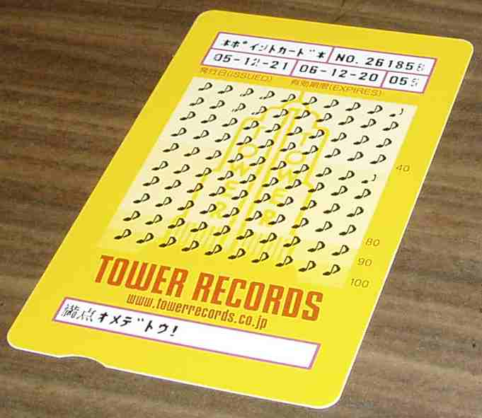 Tower Records Point Card