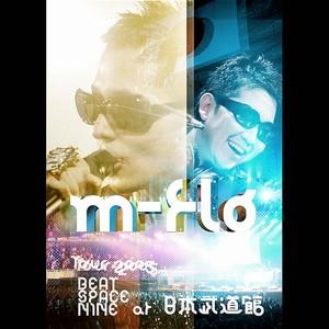 m-flo TOUR 2005 BEAT SPACE NINE at 日本武道館  iTunes only edition
