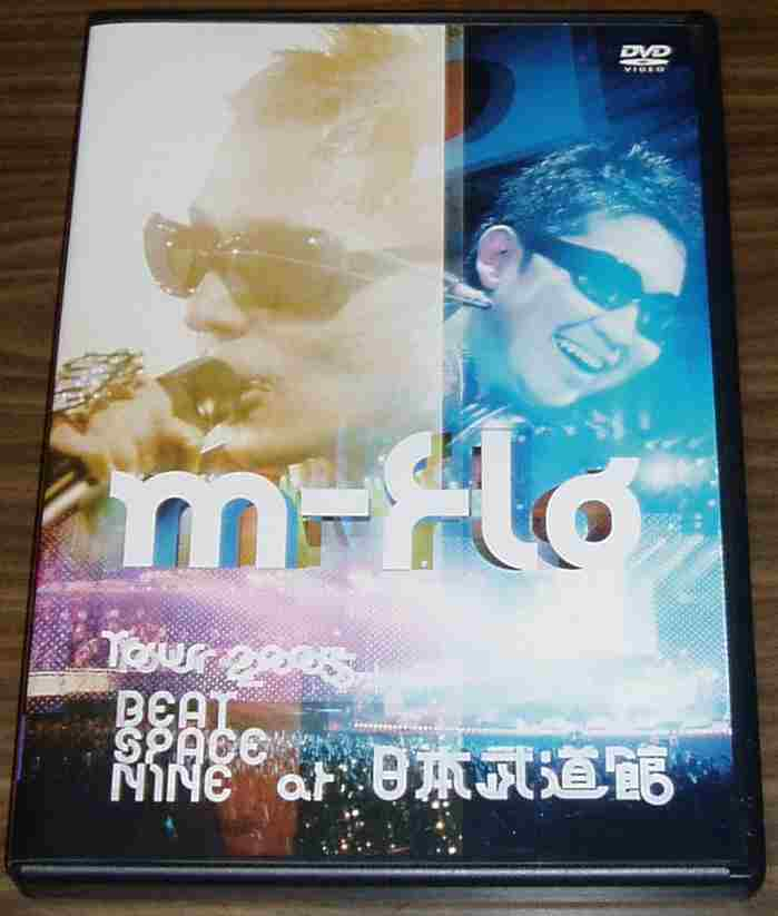 m-flo 『Tour 2005 BEAT SPACE NINE at 日本武道館』