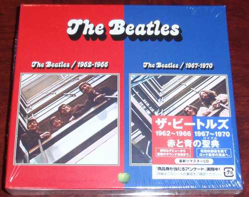 The Beatles 『The Red Album & The Blue Album』