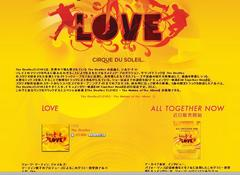 The Beatles 『Love』 iTunes Edition