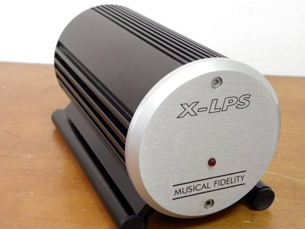 Musical Fidelity X-LPS PHONO EQ AMPを買い込む
