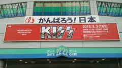 ☆KISS@Tokyo Dome feat.ももクロ☆