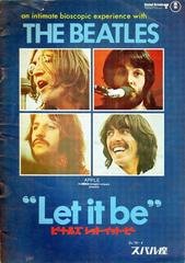 映画「Let it be」