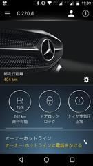 Mercedes me connect �A