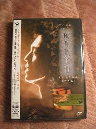尾崎豊 TOUR 1991 BIRTH(DVD)