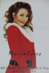 Mariah Carey 【All I want for Christmas Is You】