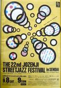 THE22nd JOZENJI STREETJAZZ FESTIVAL in SENDAI