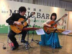 秋保温泉MUSIC BAR 2017 Vol.13
