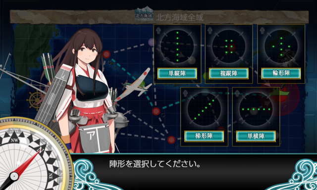 KanColle-210124-17573787.png