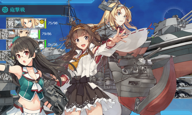 KanColle-210124-19512704.png