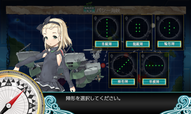 KanColle-210124-23420012.png