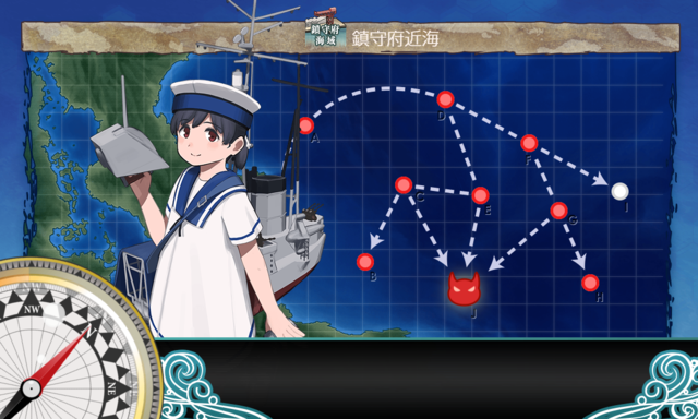 KanColle-210125-00114013.png