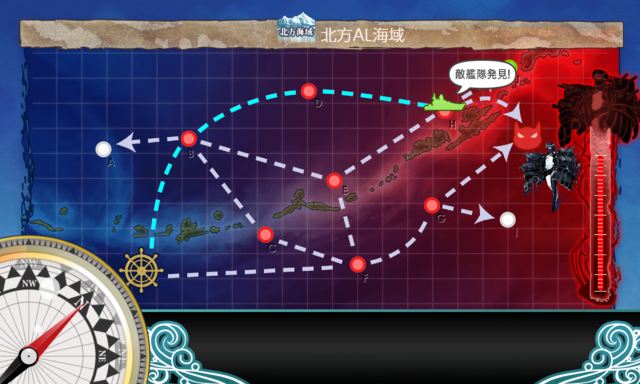 KanColle-210408-14591200.png