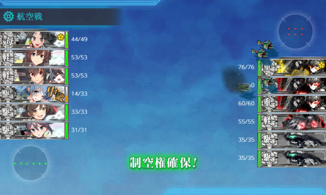 KanColle-210408-19390223.png