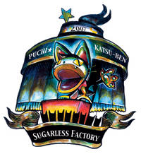 Sugarless Factory × Cats Berry in 北九州。
