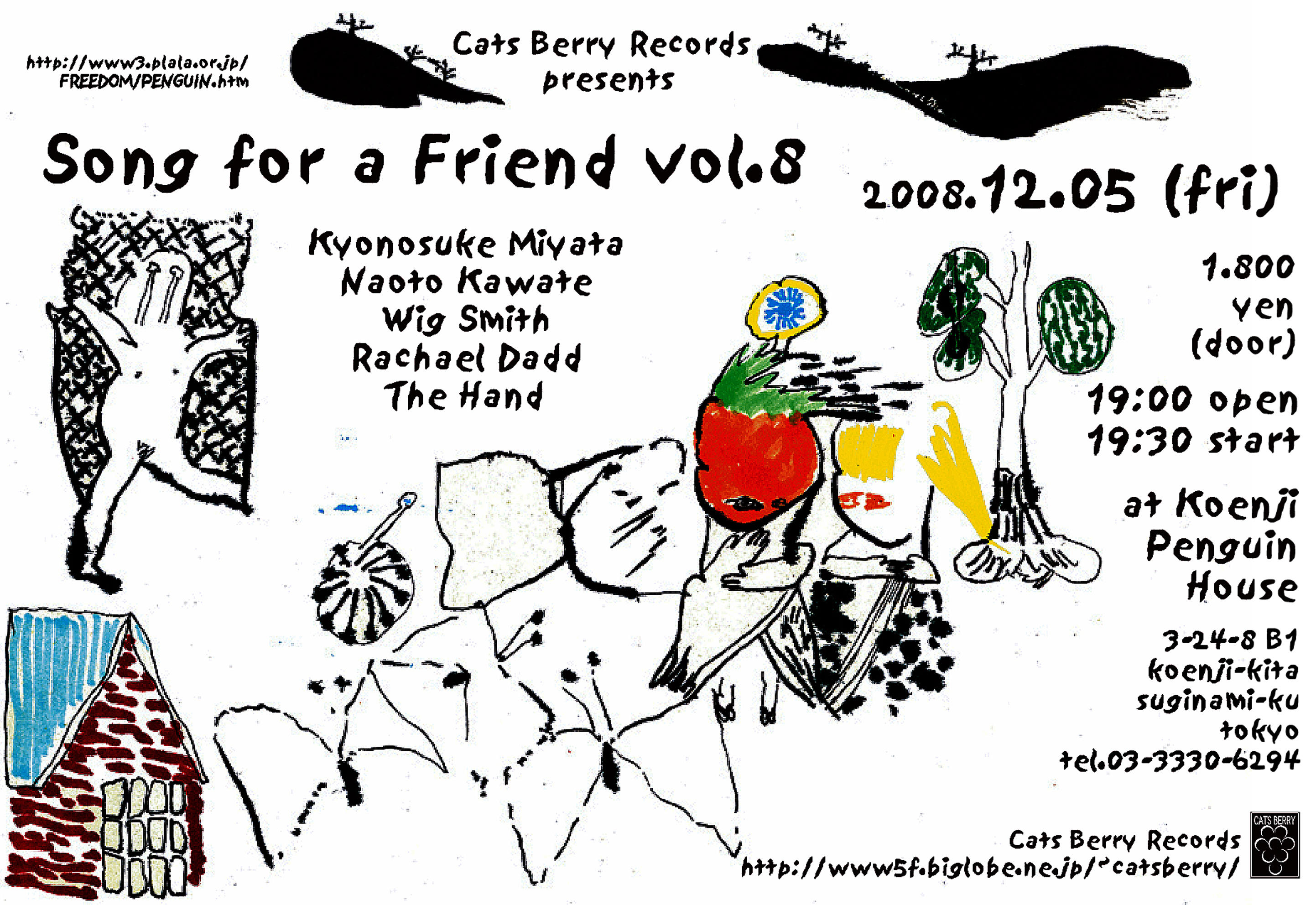 """SONG FOR A FRIEND vol.8 05.Dec.2008"" 新規フライヤー、完成。"