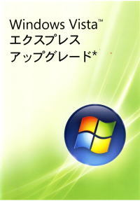 Windows VISTA 来たる