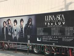 LUNA SEA LIVE TOUR 2018 The LUV @福岡 2日目