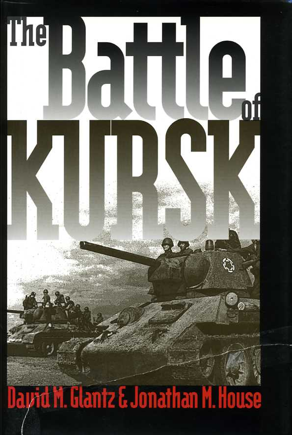 参考文献(19) The Battle of Kursk