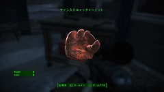 Fallout4 SURVIVAL日記 #026 伝説の野球グッズ