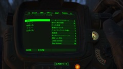 Fallout4 SURVIVAL日記 #063 コンバットゾーンとケイト
