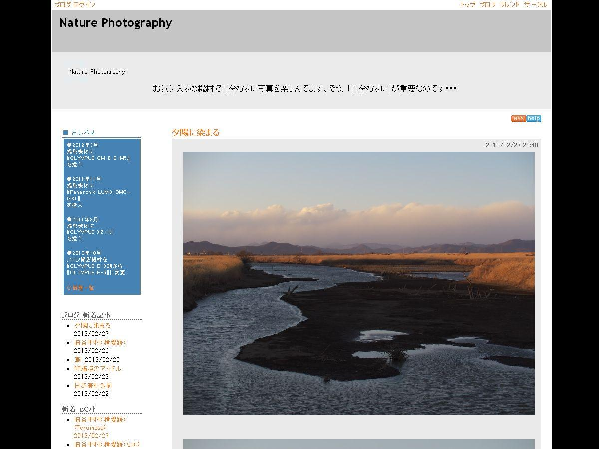 【風景】Nature Photography