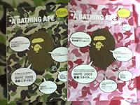 A BATHING APE 2005SPRING/SUMMER COLLECTION ver.1.1