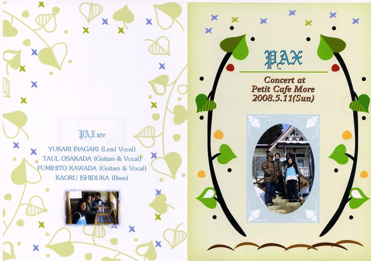 PAX 2nd Concert at Petit Cafe More