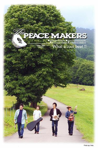 The Peace Makers       Live Information