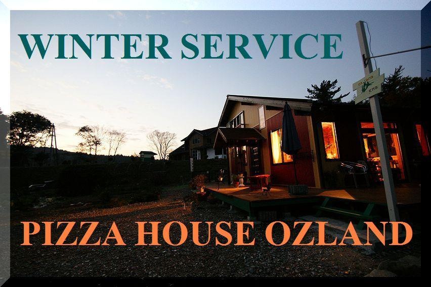 PIZZA HOUSE OZLAND INFORMATION
