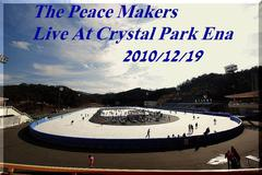 TPM LIVE AT CRYSTAL PARK ENA 2010/12/19