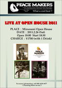 TPM LIVE AT OPEN HOUSE 詳細決定!