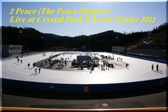 2Peace Live at Crystal Park ENA 2011
