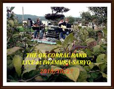 THE OK CORRAL BAND LIVE at  IWAMURA-SARYO