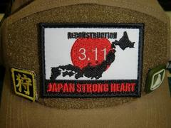 VOLK TACTICAL GEAR JAPAN STRONG HEART PATCHを購入