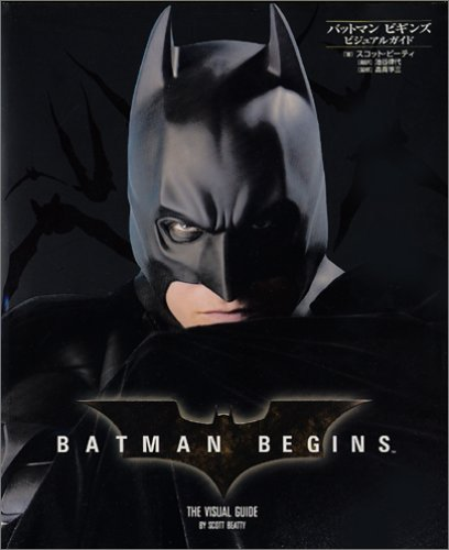 BATMAN BEGINS THE VISUAL GUIDE