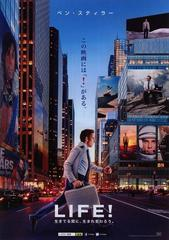 映画「LIFE!」THE SECRET LIFE OF WALTER MITTY(DVD)