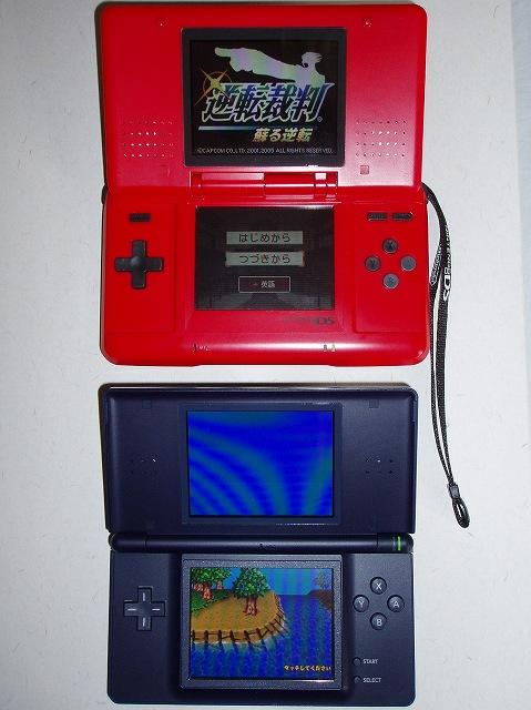 Playz DS Lite 当たるぞ!